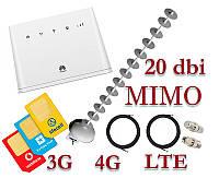 "Комплект для интернета (3G/4G/LTE) Роутер HUAWEI B311+ Антенна ""MIMO СТРЕЛА"" 20Дб+стартовый пакет"