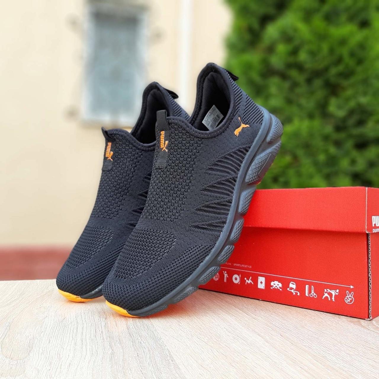 Мужские легкие кроссовки Puma чёрные с оранжевым, 41