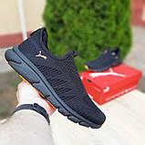Мужские легкие кроссовки Puma чёрные с оранжевым, 41, фото 4