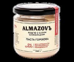 Almazovъ