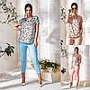 Р 48-62 Женский брючный костюм с шелковой блузой в цветочный принт Батал 23764