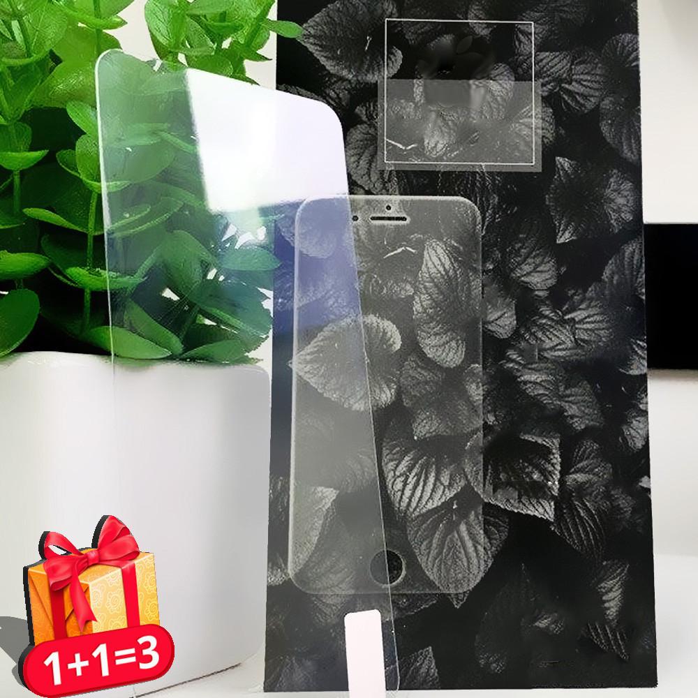 Захисне скло Huawei Honor 6c прозоре