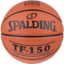 М'яч баскетбольний гумовий №6 Spalding TF-150 OUTDOOR FIBA LOGO 73954Z