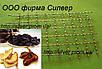 Сетка для сушки овощей, фруктов, ягод, лекарственных трав, фото 2