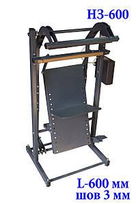 Напольный запайщик ножной для пакетов 15 25 кг импульсного нагрева, импульсный запайщик мешков 600 мм, шов 3