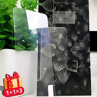Захисне скло Samsung A730 / A8 + 2018 прозоре