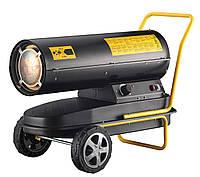Дизельная тепловая пушка прямого нагрева 111 кВт