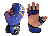Перчатки для рукопашного боя. S-синяя.