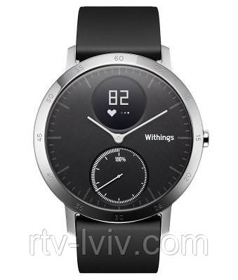 Годинник Withings Activité Steel HR (40mm)