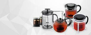 Кавники френч-преси, заварювальні чайники
