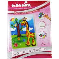 Набор для творчества Идейка Весёлый жирафик 18х24 см (7100)