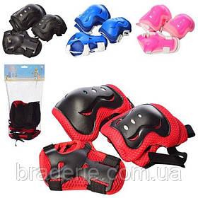 Детский комплект защиты для катания (наколенники и налокотники)