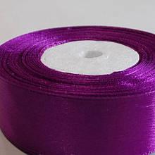 Лента атласная. Цвет фиолетовый. Ширина 2.5 см