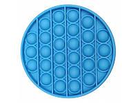Антистрес сенсорна іграшка Pop It Коло Блакитний, фото 1