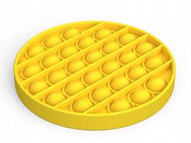 Антистрес сенсорна іграшка Pop It Коло Жовтий