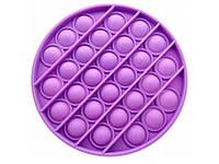 Антистрес сенсорна іграшка Pop It Коло Фіолетовий, фото 1