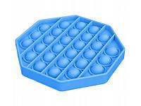 Антистресс сенсорная игрушка Pop It Шестиугольник Голубой, фото 1