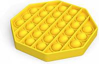 Антистресс сенсорная игрушка Pop It Шестиугольник Желтый, фото 1