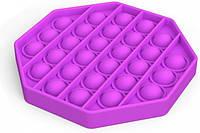 Антистресс сенсорная игрушка Pop It Шестиугольник Фиолетовый, фото 1