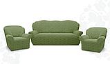 Чехлы на диваны и кресла универсальные Песочный жаккардовые без оборки Турция., фото 9
