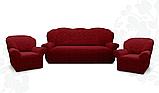 Чехлы на диваны и кресла универсальные Песочный жаккардовые без оборки Турция., фото 10