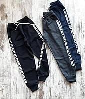 Подростковые спортивные штаны для мальчика 13-16 лет,цвет указывайте при заказе