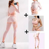 Женский костюм для фитнеса розовый тройка размер L