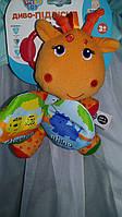 Подвеска на коляску 7024 20см, шуршалка, плюш, Жираф, на листе,  Limo Toy