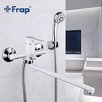 Смеситель для ванны Frap H41 F2241 латунь