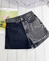 Жіночі стильні двоколірні джинсові шорти з кишенями, фото 1