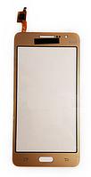 Оригинальный тачскрин / сенсор (сенсорное стекло) Samsung Galaxy Grand Prime Duos G530 | G530H | G530F золотой