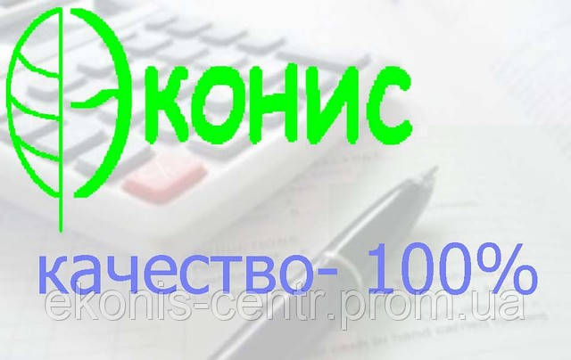 Качество - 100%