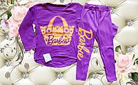 Детский костюм туника и лосины Барби для девочки размеры 28-е