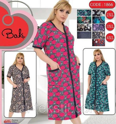 Жіночий трикотажні халати на гудзиках великі розміри (2XL-4XL) відмінна якість Туреччина, фото 2