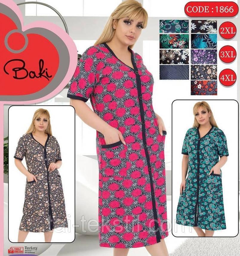 Женский трикотажные халаты на пуговицах большие размеры (2XL-4XL) отличное качество Турция