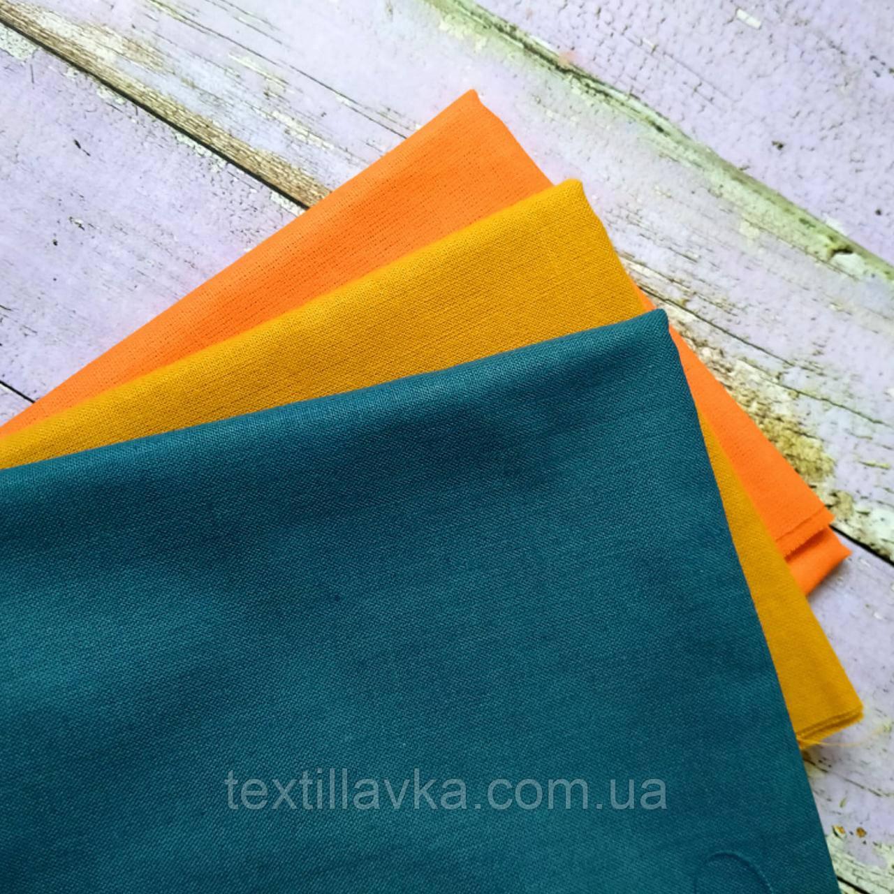 Комплект однотонної тканини для рукоділля з 3 шт.