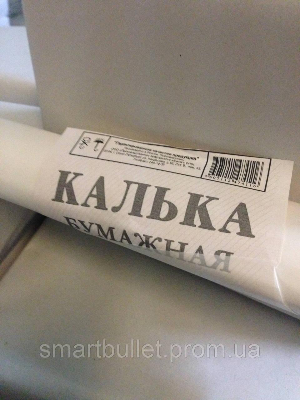 Калька бумажная в рулоне 878х10 СПБ