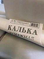 Калька бумажная в рулоне 420х40 СПБ