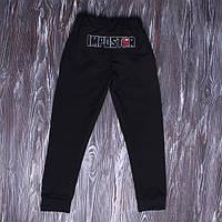 Спортивные штаны для мальчика Амонг Ас от 122 до 146 см