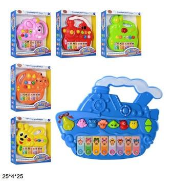 Детское пианино игрушечное для малышей со звуками животных арт.7252