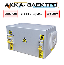 Ящик с трансформатором ЯТП-0,25 380/36