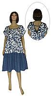 NEW! Гарні літні трикотажні сукні великих розмірів - серія 21015 Violetta котон ТМ УКРТРИКОТАЖ!