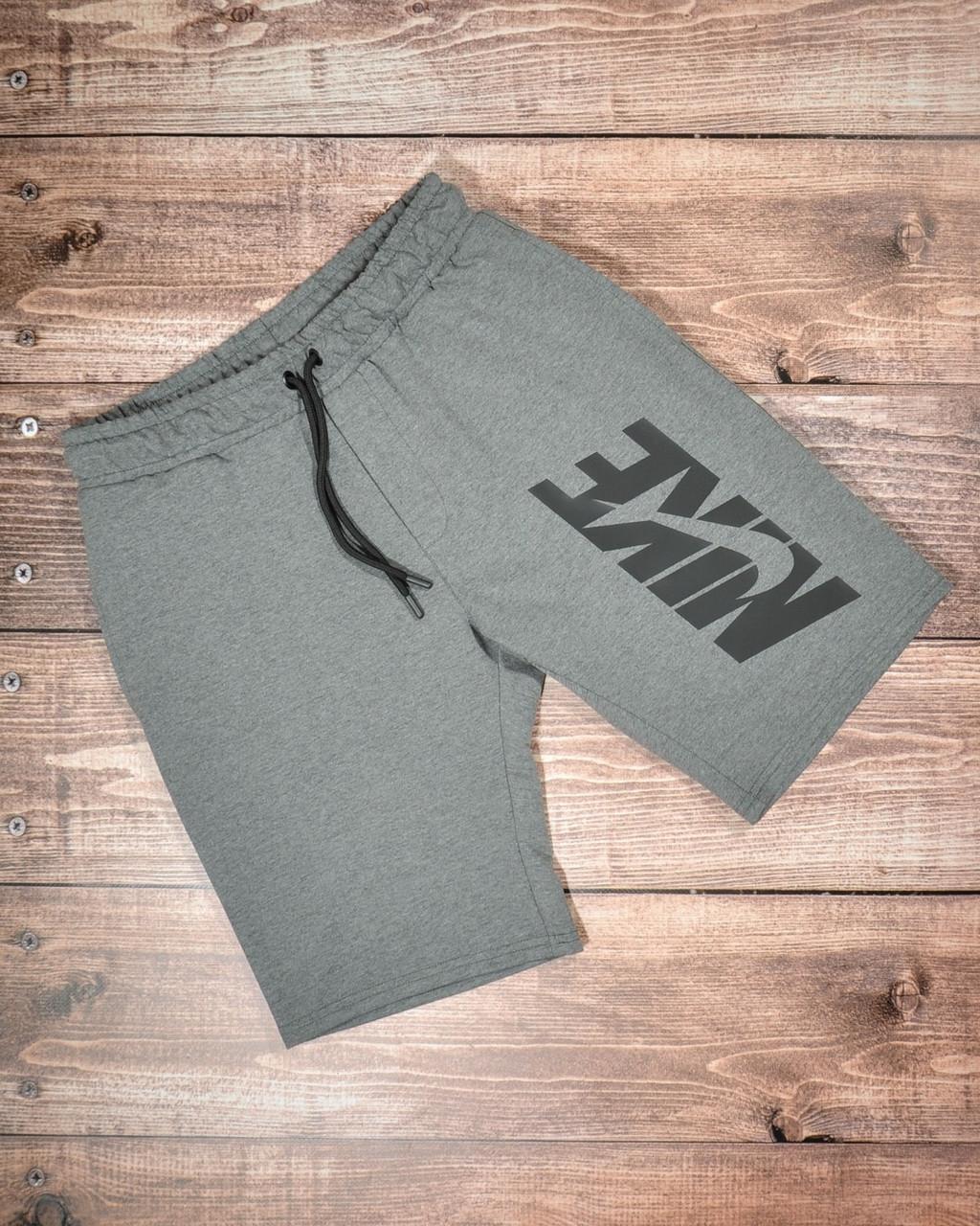 Чоловічі спортивні шорти