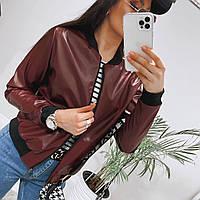 Жіноча куртка-бомбер з екошкіри