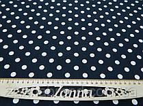 Летняя ткань лён темно-синего цвета принт (1 см) белый горох