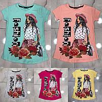 Підліткова футболка FASHION для дівчаток 7-14 років,колір уточнюйте при замовленні, фото 1