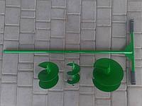 Бур садовый.ручной с тремя насадками 100, 150 и 200 мм