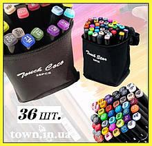 Набор скетч маркеров для рисования двусторонние Touch на спиртовой основе 36 штук набор фломастеров