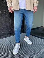 Мужские стильные качественные джинсы МОМ (синие). Мужские турецкие джинсы