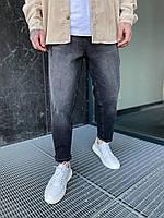 Мужские стильные качественные джинсы МОМ (тёмно-серые). Турецкие мужские джинсы